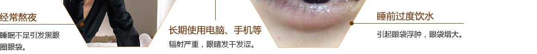 长期使用劣质眼霜,不易吸收,毛孔阻塞,形成脂肪粒。